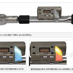 日本东日无线数据传输扭力扳手