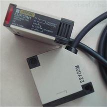 E4C-UDA欧姆龙OMRON数字放大器分离式超声波传感器