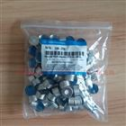 安捷伦18mm顶空钢质磁性样品瓶盖5188-2759