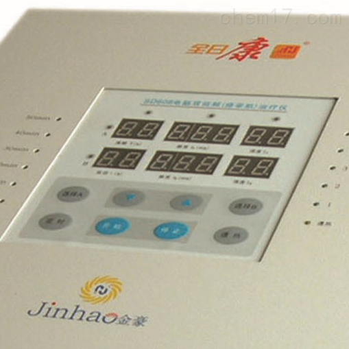 北京金豪电脑双低频治疗仪SD608