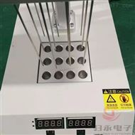 金属干浴式氮气浓缩装置价格GY-GSDCY