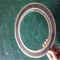 DN100法兰用不锈钢金属缠绕垫片厂家报价