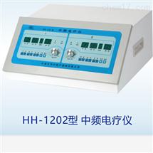 河北華行中頻電療儀HH-1202