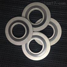 柔性石墨碳钢金属缠绕垫片供应