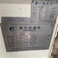 全套出售每小时6吨MVR强制循环废水蒸发器
