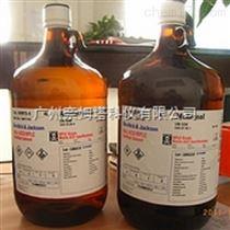 三氯苯348-4霍尼韦尔