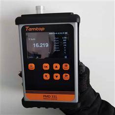持式气溶胶(粉尘)监测仪