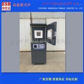 1600℃高溫箱式爐實驗爐馬弗爐
