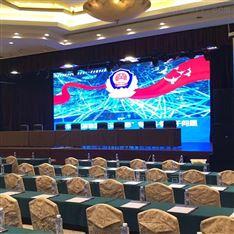 酒店宴会厅舞台P2.5LED全彩大屏幕制作方案