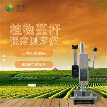FK-ZG01植物茎秆强度测定仪
