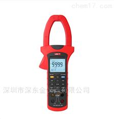 优利德 UT243 钳形表谐波功率计