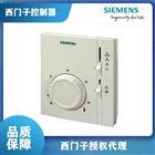 北京RAB11.1西门子温控器