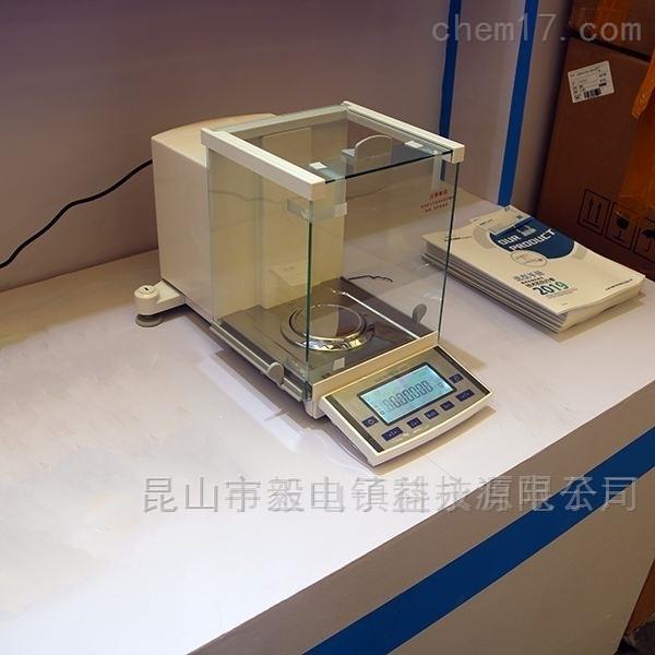 天津电子分析天平