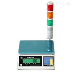 英展电子计重报警秤上下限报警电子秤桌秤