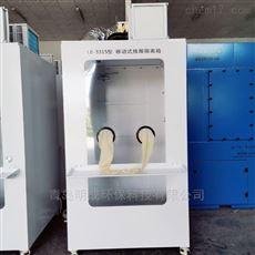 潍坊卫生院移动式核酸采样隔离箱LB-3315