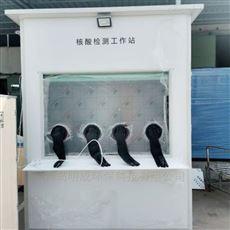 卫生健康局用核酸采样箱防止二次感染