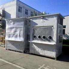 疫情助力LB-3315型医院用移动式核酸采样箱