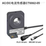 CT6862传感器Z5020吊带日本日置HIOKI报价单