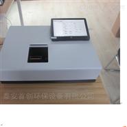 智能化紫外分光測油儀