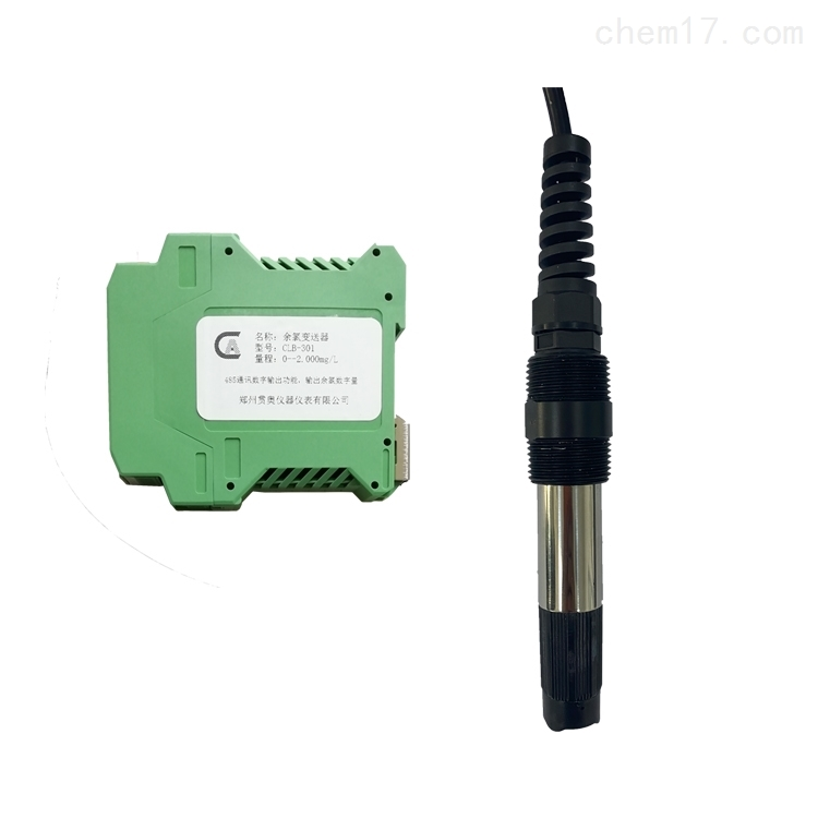 便携式水质监测传感器