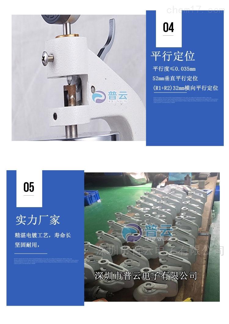 纸张纸板无纺布薄膜纺织品物厚度测定仪PY-H606厚度检测仪