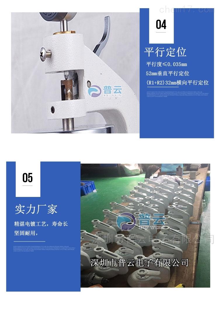 生活用纸检测仪器PY-H606C卫生纸厚度试验仪