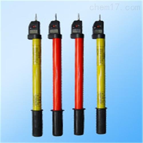 YDQ-II-220KV交流高压声光验电器