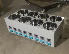 SHJ-8D(8孔)磁力搅拌恒温水浴锅
