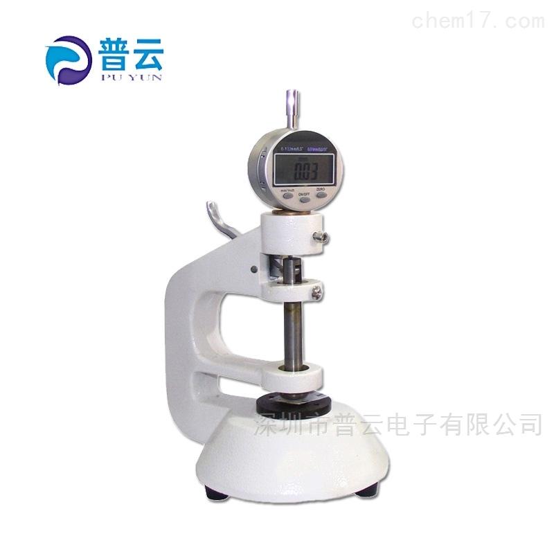塑料薄膜厚度测试仪