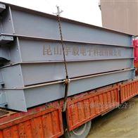 ACS80吨模拟电子汽车衡