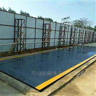 ACX数字式电子汽车衡 工厂用尺寸可定制地上衡