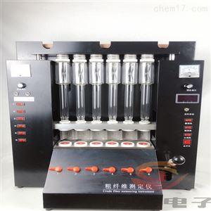 全自动带抽滤粗纤维定量仪报价GY-CQW-6