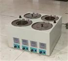 SHJ-4D磁力攪拌恒溫水浴鍋