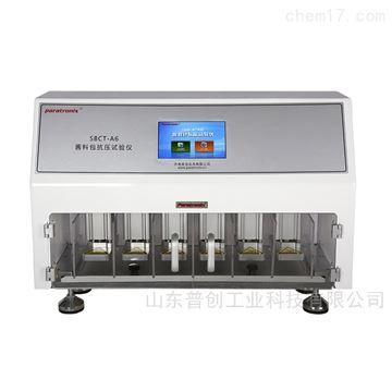 SCT-A6酱料包抗压性能测试仪