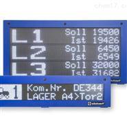 原装DEBRON 光速度计仪器