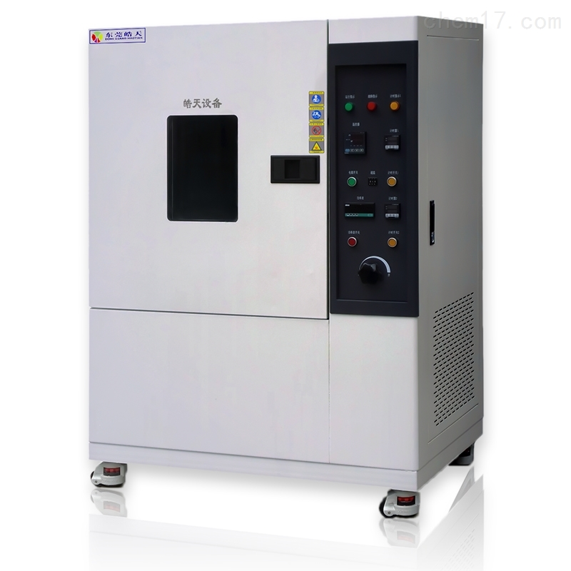 海南橡胶高温换气式热老化试验箱