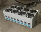 SHJ-8D磁力攪拌恒溫水浴鍋