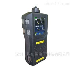 HCK200-C-C3H6O便携泵吸式丙酮检测仪