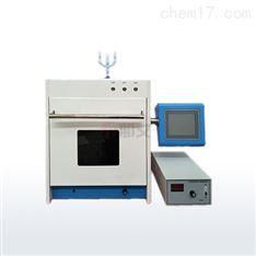 宁夏微波超声波组合反应系统报价