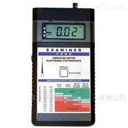 Examiner1000型測振儀