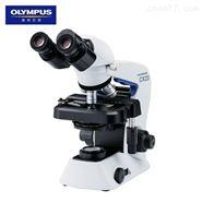 日本奥林巴斯生物显微镜cx23