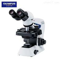 CX23日本奥林巴斯生物显微镜cx23