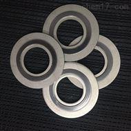 化工部標準20610帶外環金屬纏繞墊片定做