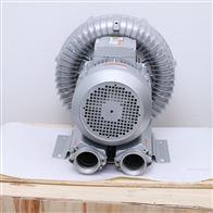 12.5kw高压旋涡气泵厂家