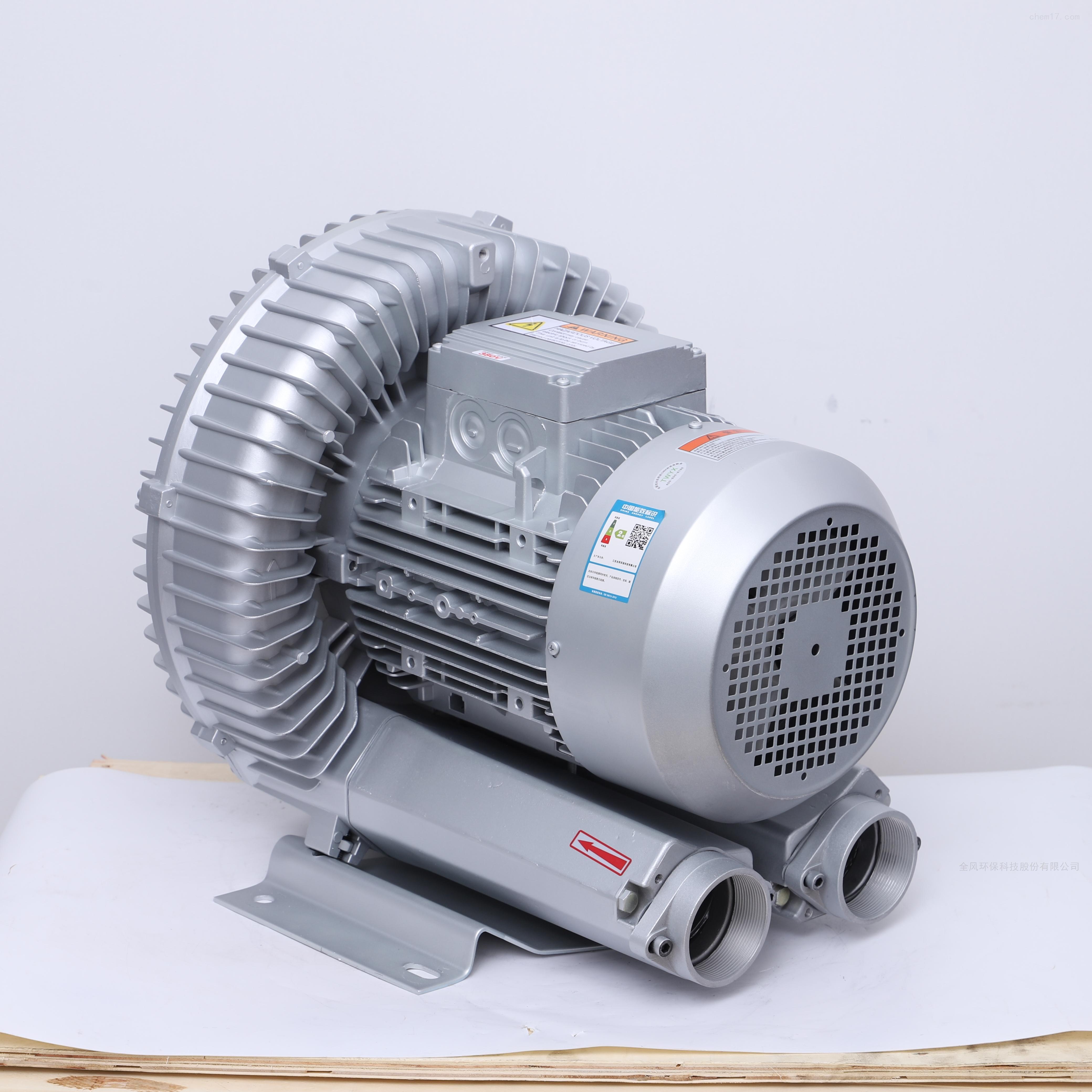 防腐防爆旋涡风机