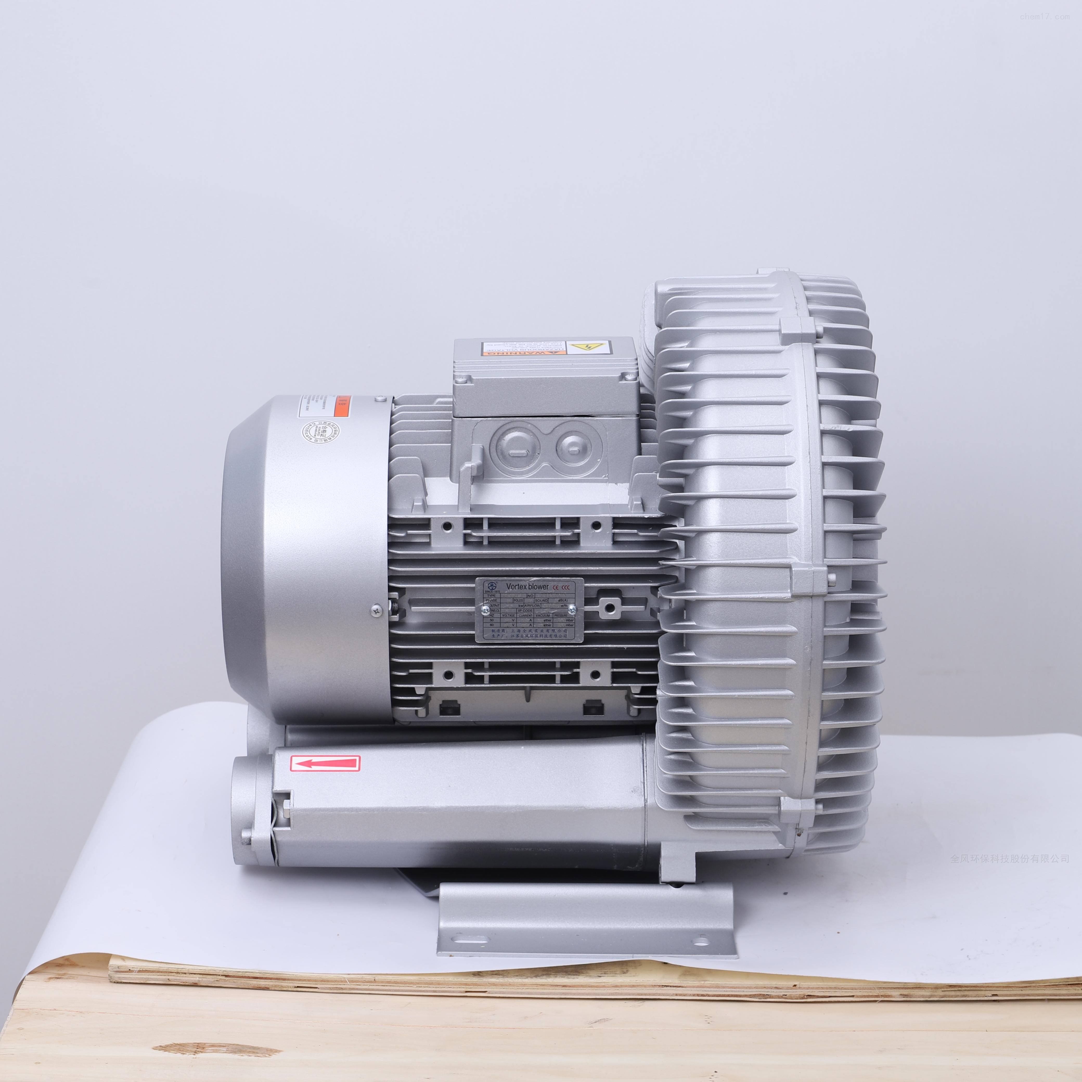 双叶轮5.5KW高压鼓风机