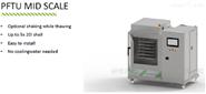 pFTU Mid Scale 中型冻融系统