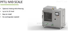 pFTU Mid Scale 中型凍融系統