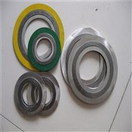 DN100換熱器用金屬石墨纏繞墊片*