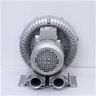 电镀曝气漩涡气泵